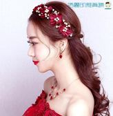 雙十一預熱韓式新娘頭飾套裝結婚髮飾三件套【洛麗的雜貨鋪】