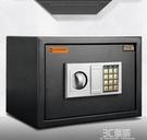 錮力保保險櫃家用小型35cm電子密碼隱形迷你保險櫃25高入墻防盜床頭櫃 3C優購