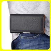 手機掛腰包穿皮帶男士中老年人腰帶皮套殼4.7寸5.2寸5.5寸6寸通用 快速出貨