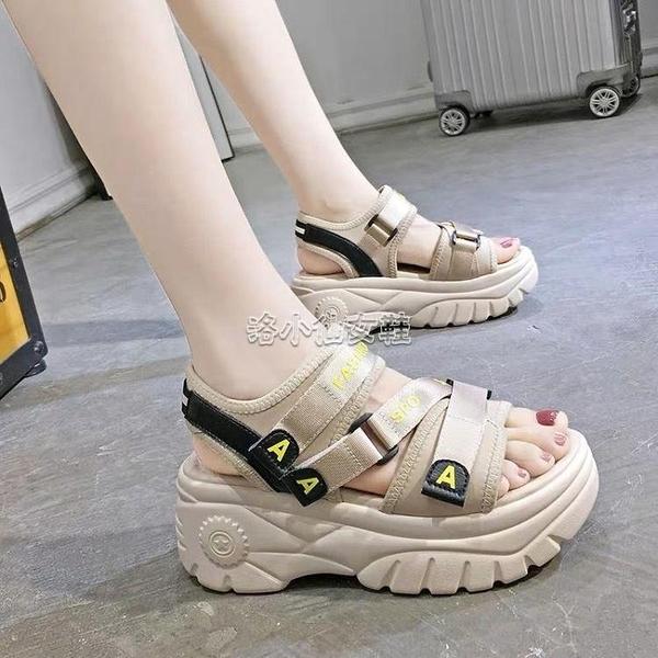 涼鞋女2021新款夏季增高網紅超火時尚百搭運動厚底鬆糕女鞋ins潮 快速出貨 快速出貨