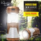 戶外露營帳篷燈太陽能可充電USB野營燈營...