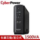 CyberPower 1.5KVA 在線互動式UPS不斷電系統 CP1500PFCLCD-G 【原價 5349 ▼現省$ 535】