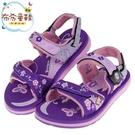 《布布童鞋》GP夢幻花園磁扣式紫色橡膠兒...