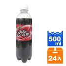 【免運/聯新貨運】金蜜蜂可樂500ml(24瓶/箱)【合迷雅好物超級商城】  _02