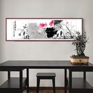國畫花鳥畫客廳臥室掛畫中式裝飾橫幅字畫帶框荷花寫意水墨畫QM 依凡卡時尚