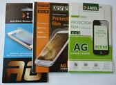 【台灣優購】全新 TWM Amazing A5S 專用AG霧面螢幕保護貼 防污抗刮 日本材質~優惠價69元