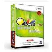 QBoss 會計總帳 + 進銷存 3.0 R2 組合包 - 區域網路版