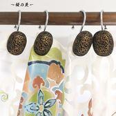 M默瑪復古歐式美式浴簾配件浴簾掛鉤浴簾環樹脂掛鉤歐式卷草紋【櫻花本鋪】