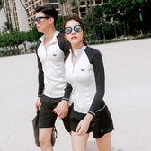 梨卡 - 情侶黑白防曬[男+女一起帶]長袖外套五件套+男款三件式衝浪衣潛水服CR413-2