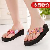 夾腳拖鞋 女式波西米亞時尚人字拖夏季夾拖坡跟厚底夾腳沙灘鞋涼拖鞋拖