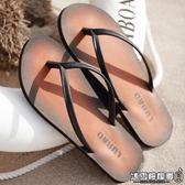 英倫情侶人字拖夏季男女士耐磨涼拖防滑皮革沙灘夾腳拖鞋潮