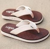 路拉迪霸氣男士人字拖鞋夏季沙灘防滑涼鞋休閒涼拖歐美潮流夾拖