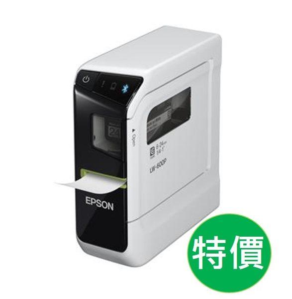 EPSON LW-600P 2可攜式標籤機 (含變壓器/限用LK tape)