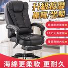 辦公椅 電腦椅家用舒適辦公椅可躺椅老闆椅商務現代簡約椅子靠背懶人轉椅 YJT