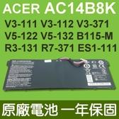 宏碁 ACER AC14B8K 原廠電池 E3-112M ES1-311 ES1-511 ES1-512 C730 11 CB3-111 R5-571TG   R7-371T ES1-111M ES1-131 ES1 E3-112