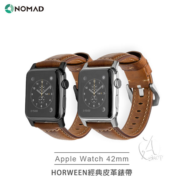 【A Shop】NOMAD x HORWEEN皮革 Apple Watch 經典皮革錶帶 42mm (經典款)