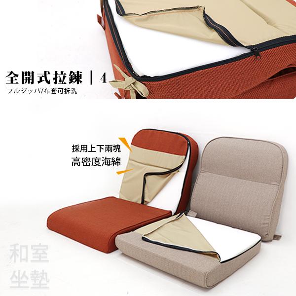 坐墊 沙發椅墊 木椅墊 《可拆洗-素雅L型沙發實木椅墊》-台客嚴選
