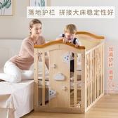 嬰兒床 簡魅嬰兒床實木拼接大床bb寶寶床新生兒多功能可折疊搖籃床兒童床推薦