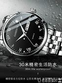 手錶男 卡詩頓十大名牌石英表男手錶夜光全自動機械男表2021新款瑞士 LX爾碩 交換禮物