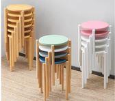 越茂 實木家用圓凳 成人簡約木凳子客廳餐廳時尚創意餐椅坐凳矮凳梗豆物語