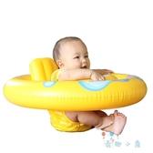 寶寶游泳圈 座圈0-3歲加厚兒童坐圈腋下圈救生圈【奇趣小屋】