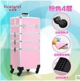 專業拉桿化妝箱跟妝美甲紋繡美容半永久多層工具箱(粉色4層)