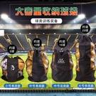 球包籃球包雙肩收納袋子訓練運動裝備束口球類背包足球單肩網兜籃球袋 小山好物