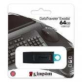 【0元運費】Kingston 金士頓 64GB 隨身碟 64G DTX/64GB DataTraveler Exodia USB3.2 隨身碟X1【五年保固】