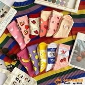 4雙裝 襪子女中筒襪可愛日系百搭草莓卡通長襪品牌【小桃子】