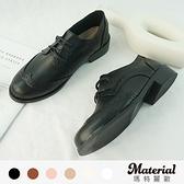 牛津鞋 綁帶復古紳士鞋 MA女鞋 T52842