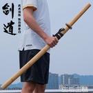 太極劍 百兵堂劍道居合道劍術武術練習 日本訓練對練帶鞘竹刀苗刀未開刃 生活主義