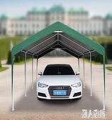 戶外車棚停車棚家用汽車遮陽雨棚車庫防曬簡易移動帳篷TT2215『麗人雅苑』