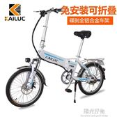 電動自行車機車鋰電48v摺疊電動車自行車碟剎代步車電單車 NMS陽光好物