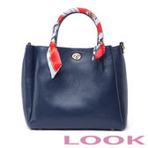 LOOK真皮絲巾手提包-俏麗女孩Queena系列-深寶藍