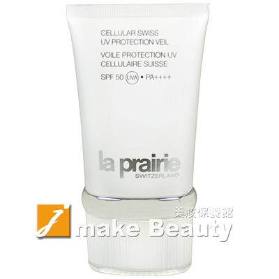 【專櫃即期品】la prairie 瑞士全效清透防護乳SPF50(50ml)[無盒有中標]-2021.05《jmake Beauty 就愛水》