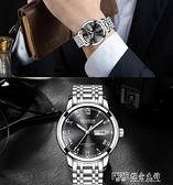 時尚男士間金鋼帶雙日歷手錶潮流男款防水學生夜光腕錶 探索先鋒