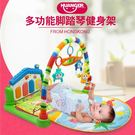 *粉粉寶貝玩具*多功能加厚款腳踏鋼琴健身架遊戲毯~多功能聲光健力架~寶寶音樂遊戲毯~廣告特價