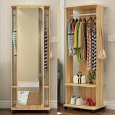 穿衣鏡全身落地鏡旋轉移動收納柜試衣鏡子—聖誕交換禮物