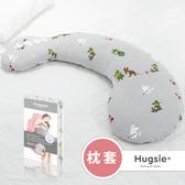 【預購12/20出貨】Hugsie X Moomin接觸涼感聯名款-【枕套單售】