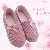 月子鞋夏季孕婦鞋包跟防滑產后產婦早 薄款軟底室內拖鞋 qf5955【黑色妹妹】