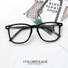 熱銷鏡框 金屬腳架mix質感膠框造型眼鏡...
