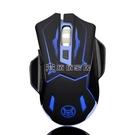 無線滑鼠 無聲靜音無線充電滑鼠 電腦筆記本電競無光省電無限遊戲滑鼠 【618特惠】