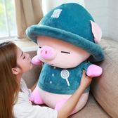 毛絨玩具公仔小豬豬公仔可愛毛絨玩具豬布娃娃暖手抱枕玩偶生日禮物豬年吉祥物