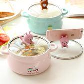 韓國卡通創意泡面碗帶蓋雙耳陶瓷碗可愛學生方便面碗飯碗大碗湯碗