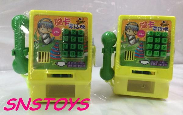 sns 古早味 玩具 電話機 磁卡電話機 糖果遊戲機 1個60元長寬10x5cm