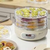 食物乾燥機小熊乾果機家用食品烘乾機水果蔬菜寵物肉類食物小型脫水風乾機 220V 亞斯藍