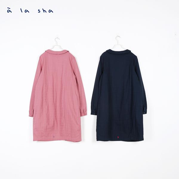 a la sha  Qummi 格格長版襯衫洋裝