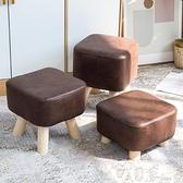 小凳子家用網紅懶人小板凳椅沙發凳矮凳圓凳腳凳學生家用創意可愛 【618特惠】