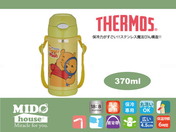 THERMOS『膳魔師 FEQ-400DS-CRY 小熊維尼真空保溫瓶』370ml《Midohouse》