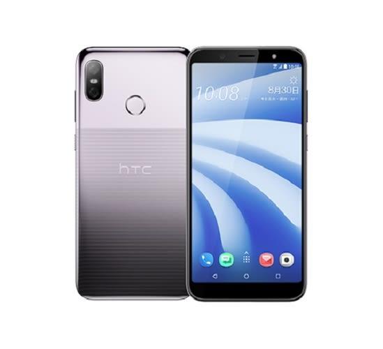 【福利機】宏達電 HTC  U12 life 4G/64G 6吋 (紫)  智慧型手機 / 贈空壓殼